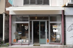 【えほんやさん】クラウドファンディングの成功も話題となった三島市の絵本専門店